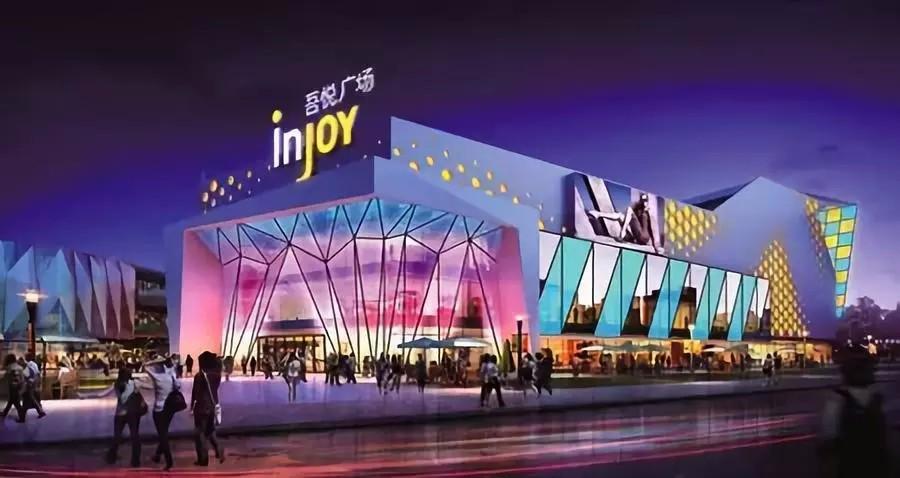 今日城东三纯新盘售楼处齐开放,开发区和环科园有重大利好消息!